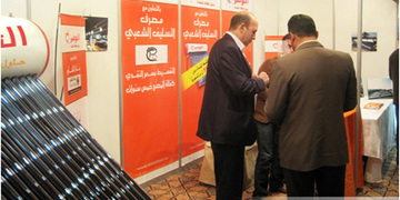 The exhibition of loans, investments, and exchange